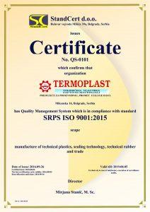 iso-sertifikat-2100pix-en